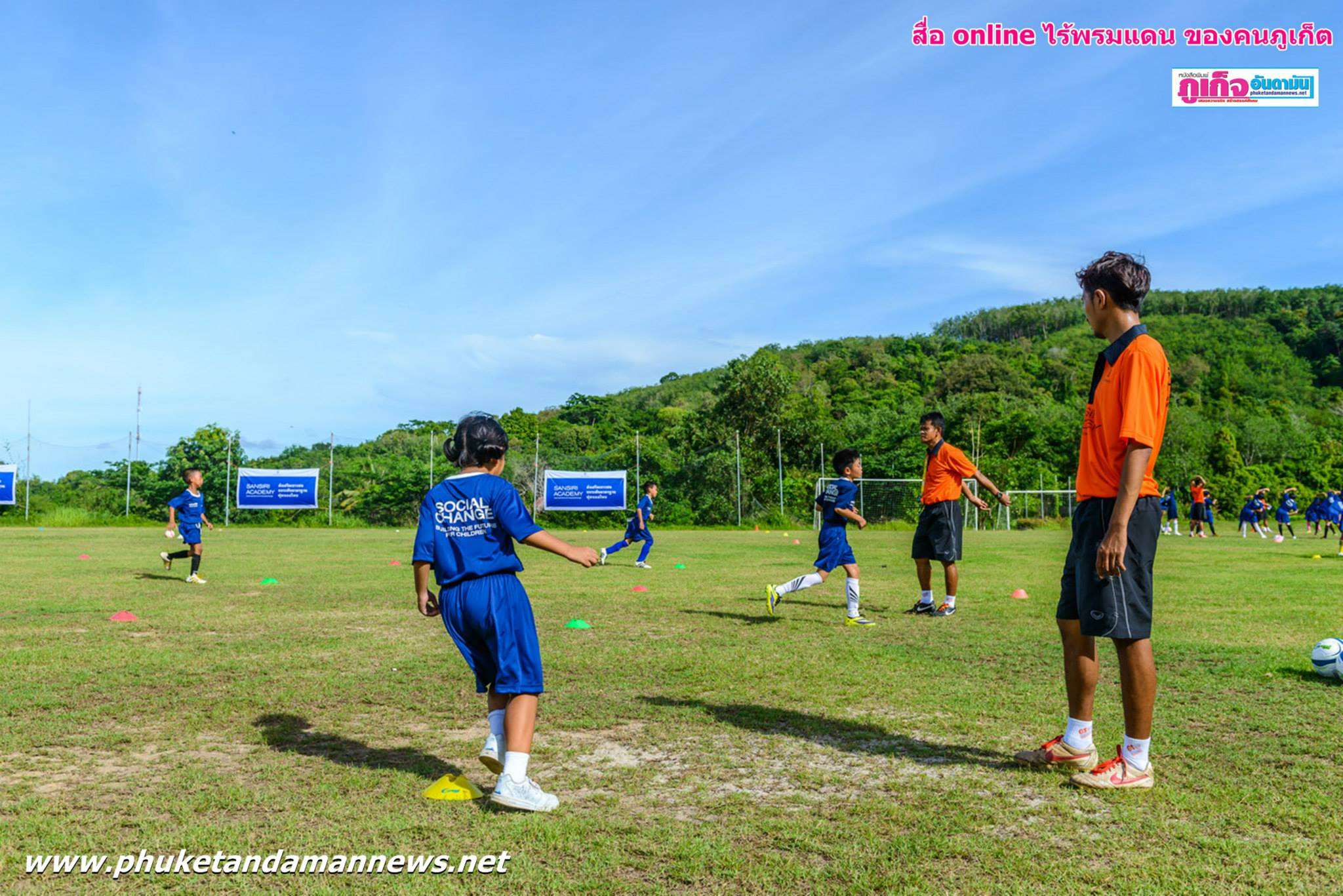 สนามฟุตบอลแสนสิริ อะคาเดมี่ ภูเก็ต #1