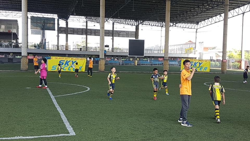 สนามฟุตบอล Sky Soccer #1