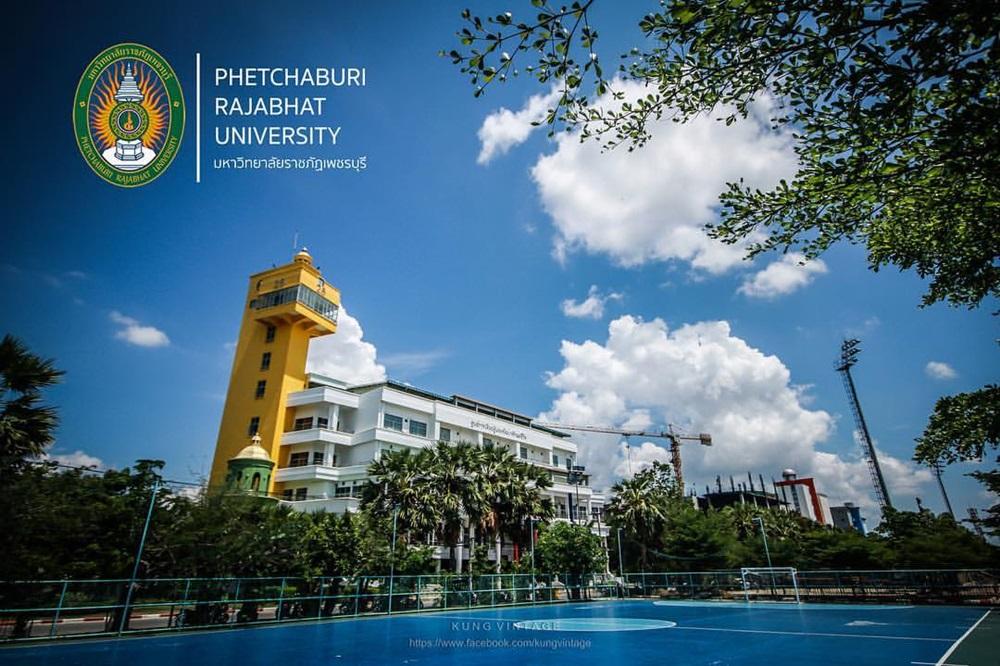 สนามวอลเลย์บอล มหาวิทยาลัยราชภัฏเพชรบุรี #1